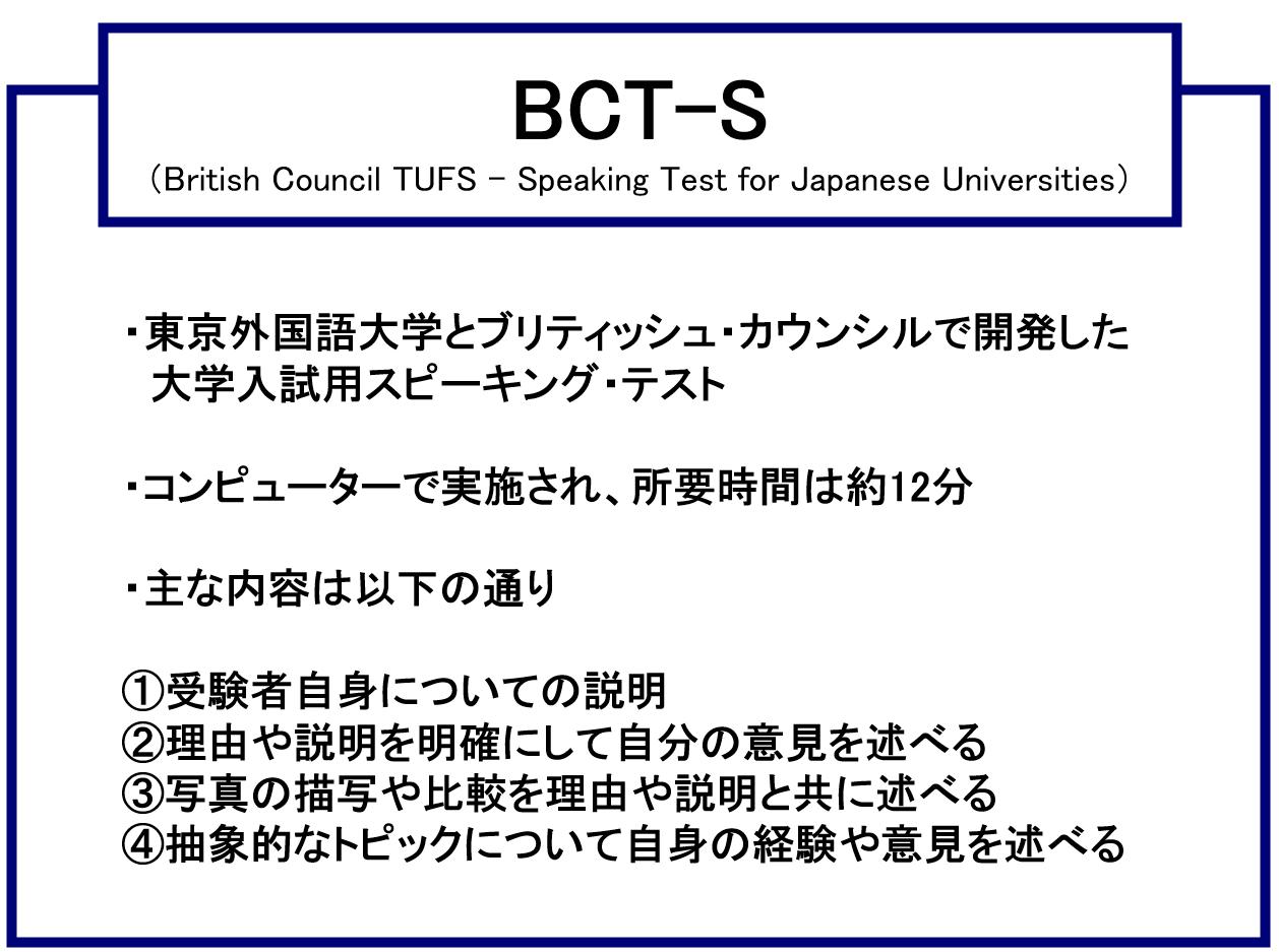 外国 語 大学 東京
